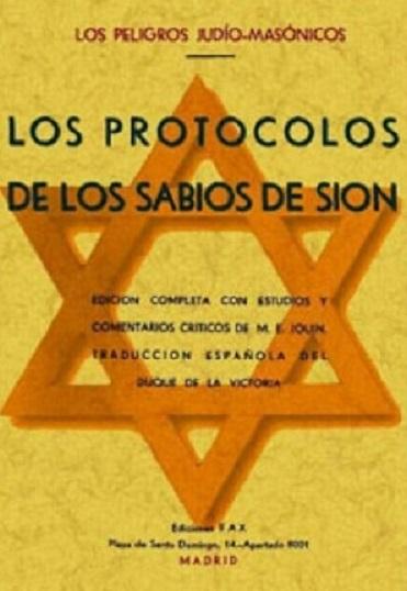 Les protocoles des sages de Sion pendant la seconde République espagnole (1931-1936)