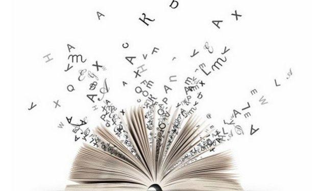 Recension des propositions pédagogiques pour les nouveaux programmes de Première 2019-2020