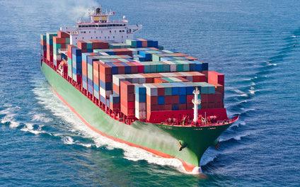 Image illustrant l'article Container Ship de Clio Lycee