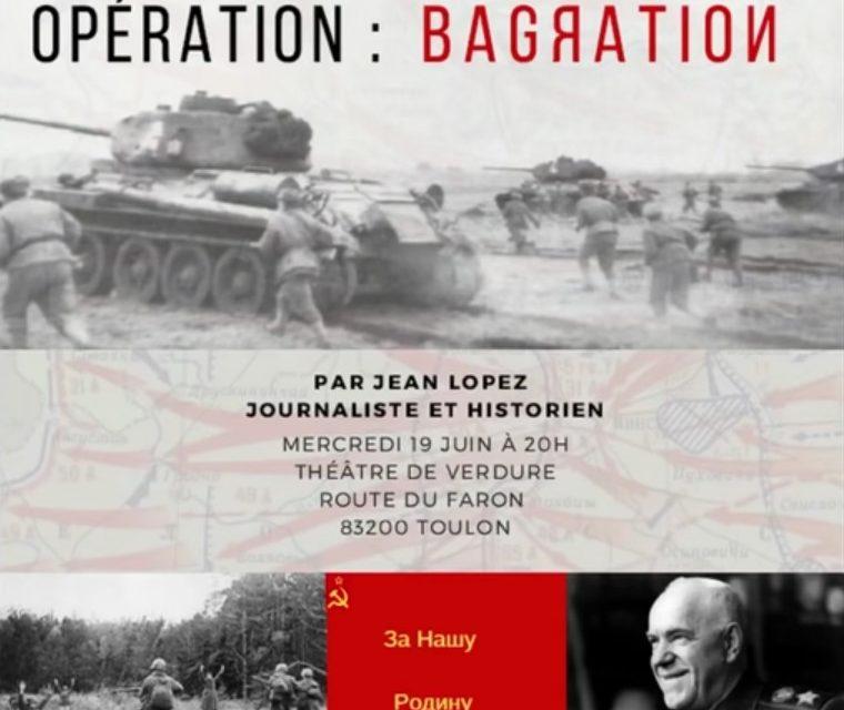 Chapitre 3 – La Seconde Guerre mondiale – Points de passage et d'ouverture – L'opération Bagration
