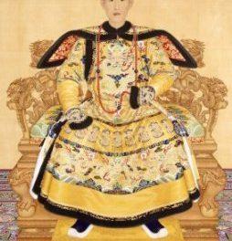 informal Empire China